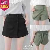 【五折價$385】糖罐子後縮腰雙釦斜一片口袋短褲裙→預購【KK5918】