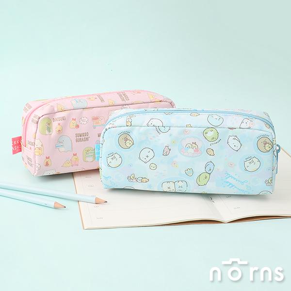 角落生物立體U型尼龍筆袋v3- Norns 正版 鉛筆盒 文具收納袋 角落小夥伴