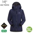 【ARC TERYX 始祖鳥 女 Beta SL Hybrid防水外套《夜月藍》】23704/Gore-Tex/連帽外套/夾克