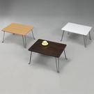 ONE HOUSE-台灣製 60*45休閒桌 可收納不佔空間 6色可選