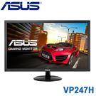 【免運費】ASUS 華碩 VP247H 24型 電競螢幕 1ms反應 內建喇叭 不閃屏 低藍光 三年保固