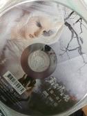 挖寶二手片-Q28-正版VCD-布袋戲【霹靂靖玄錄 第1-20章 20碟】-(直購價)塑膠盒裝