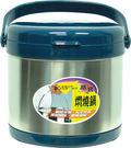 膳寶 2L不鏽鋼燜燒鍋SP-202 《刷...