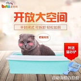 波奇網怡親貓砂盆半封閉貓砂盆防外濺貓沙盆貓廁所帶鏟子貓咪用品  HM