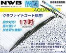 ✚久大電池❚日本 NWB 雨刷 17吋 豐田 日產 本田 馬自達 三菱 鈴木 大發 速霸路 福特 現代
