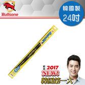【Bullsone】RainOK高性能雨刷24吋