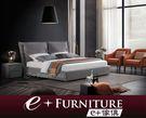 『 e+傢俱 』BB25 林賽 Linsey 雙人床架 | 現代風格 | 布質雙人床 | 5尺雙人 | 6尺雙人 可訂做