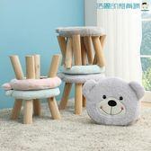 小凳子實木卡通方凳布藝兒童茶幾凳