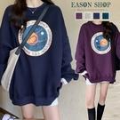 EASON SHOP(GQ3005)慵懶素色太空星球塗鴉印花落肩寬鬆圓領長袖純色棉大學T恤女上衣服疊穿休閒內搭衫