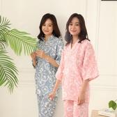 日式睡衣女純棉和服浴衣汗蒸服全棉紗布家居服套裝薄款交叉哺乳 居享優品