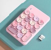 數字鍵盤 小鍵盤鼠標套裝外接蘋果筆記本臺式電腦無線帶usb收銀會計專用【快速出貨八折搶購】