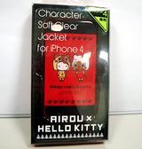 FitsPod Hello Kitty iPhone 4/4s soft cover 保護殼 保護彩殼- 保護彩 / 手機殼