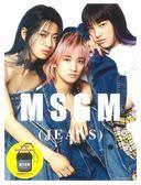 MSGM MAGAZINE時尚特刊#02:附肩背包