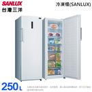 SANLUX台灣三洋250L直立式冷凍櫃...