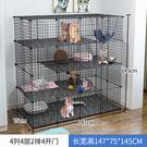 貓籠 帶廁所 貓別墅 貓窩 超大自由空間室內空籠貓舍家用三層小型貓咪貓窩 快速出貨