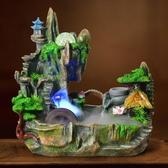 假山流水噴泉招財風水輪工藝品盆景擺件家居創意山水盆景加濕器 英雄聯盟
