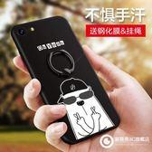 iPhone7plus手機殼 iPhon8plus保護殼 7puls保護套 Xpis18