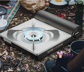 瓦斯爐 卡式爐便攜車載燒烤爐野炊野餐戶外爐具卡斯爐卡磁爐卡斯爐子T
