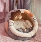 貓窩 貓窩冬季保暖封閉式可拆洗四季通用房子別墅床屋狗窩寵物貓咪用品【快速出貨八折下殺】