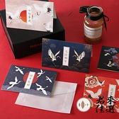 6張 復古生日賀卡燙金創意高檔留言空白小卡片祝福節日帶信封【君來佳選】
