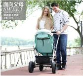 嬰兒推車可坐可躺可坐躺雙向輕便折疊