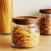 密封罐密封罐 玻璃瓶儲物罐果醬瓶廚房收納茶葉奶粉罐 雜糧儲物罐玻璃罐 滿天星
