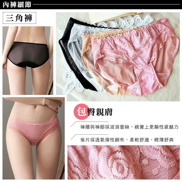 EASY SHOP-香氛戀人 中腰三角褲(古銅膚)
