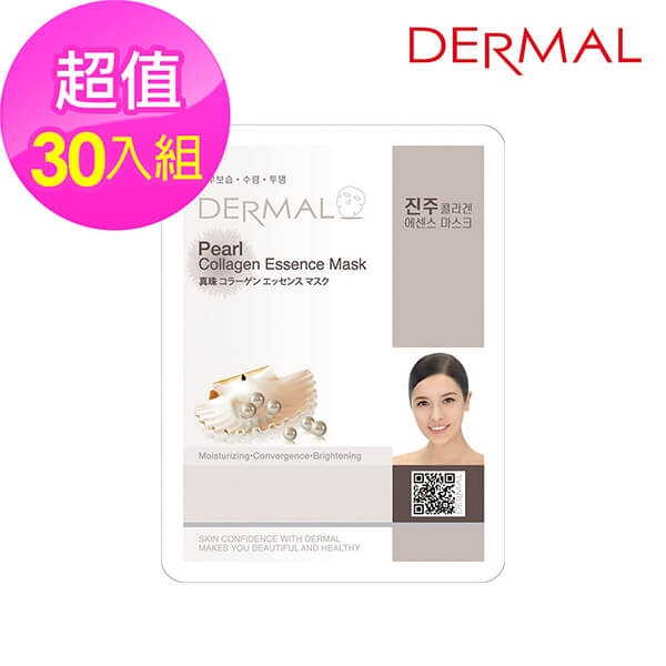【南紡購物中心】【DERMAL】珍珠保濕亮采面膜30入組