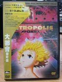 影音專賣店-B13-110-正版DVD【大都會】-卡通動畫-日語發音