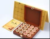 象棋 象棋套裝成人實木高檔大號木盒中國象棋棋盤折疊【免運直出】
