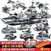LEGO積木組裝積木相容積木積木玩具軍事組裝玩具兒童男孩子益智3拼裝玩具6周歲10歲【奇趣家居】