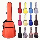 吉他包 加厚雙肩民謠木吉他包36/38/39/40/41寸古典電吉他袋套背包琴包 9色