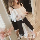 套裝洋裝 2019夏裝新款韓版女神范洋氣露肩時尚兩件套潮 FR7209【每日三C】