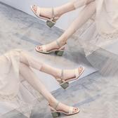 平底涼鞋 涼鞋女2019夏季新款時尚百搭中跟粗跟仙女風ins潮高跟鞋平底鞋子 免運費