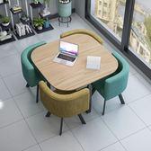 簡約談判洽談會客桌椅組合4人休閒創意接待小圓桌奶茶甜品店  快速出貨