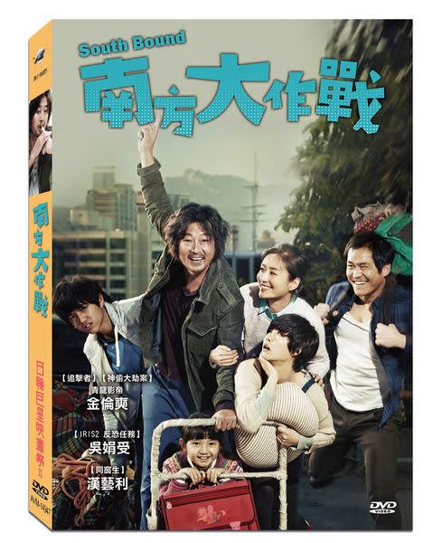 南方大作戰 DVD (購潮8)