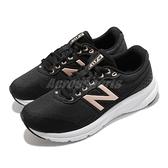 New Balance 慢跑鞋 411 Wide 寬楦 女鞋 黑 白 基本款 運動鞋 NB【ACS】 W411LB2D