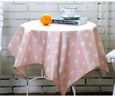 PVC桌布防水防燙防油免洗田園小清新長方形餐桌布塑料茶幾桌墊