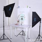 攝影燈套裝 四聯燈柔光箱攝影棚套裝 服裝人像產品照攝影器材 igo 台北日光