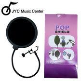 ★JYC Music★WS-02 麥克風防風罩(雙層網面)外銷款