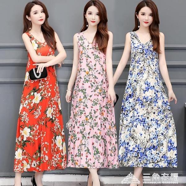春夏印花大碼媽媽款打底背心裙大碼寬鬆v領無袖顯瘦中老年洋裝 新年钜惠