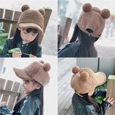 冬季羊羔絨兒童帽子正韓潮男童棒球帽3韓國女童鴨舌帽4歲保暖秋冬