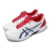 Asics 網球鞋 Court Speed FF 男 白 紅 速度型 運動鞋 亞瑟士【ACS】 1041A092105