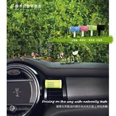 ※香氛系列 WANTO3 靜禾日 汽車香氛蕊【單蕊】車用芳香器 空調 冷氣 出風口 夾式 天然精油 芳香劑