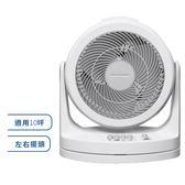 IRIS PCF-HM23 空氣循環扇 (適用10坪空間)