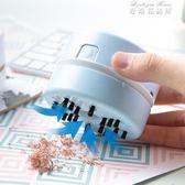 得力迷你桌面吸橡皮擦屑削電動吸塵器清潔微型清理 麥琪精品屋