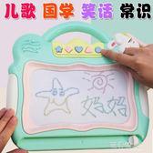 磁性寫字板筆彩色小孩幼兒磁力寶寶塗鴉板1-2-3歲玩具 完美情人精品館