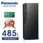 送檯燈+不鏽鋼刀.剪組【Panasonic 國際牌】ECONAVI。485L雙門變頻電冰箱/星空黑NR-B489GV-K