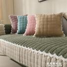 沙發墊北歐簡約現代四季通用防滑布藝皮坐墊子全包萬能套罩巾定做【果果新品】