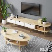 茶幾組合電視櫃 現代簡約臥室家具組合套裝北歐小戶型客廳電視櫃 BT12676【彩虹之家】